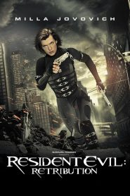 Resident Evil : Retribution mystream