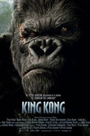 King Kong mystream