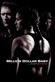 Million Dollar Baby mystream