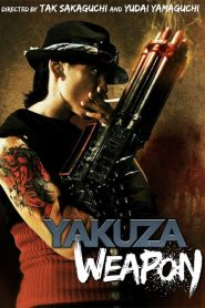 Yakuza Weapon mystream