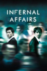 Infernal Affairs mystream