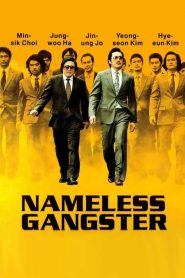 Nameless Gangster mystream
