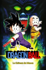 Dragon Ball – Le Château du Démon mystream
