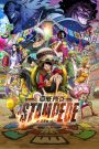 One Piece Stampede mystream